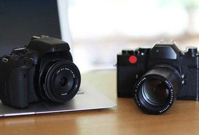 Leica Referenzkunde First Soft